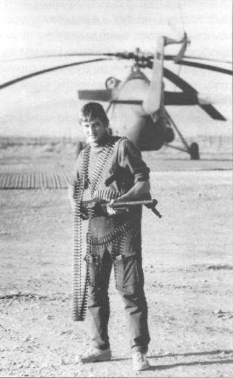 181 вертолётный полк в афгане можете менять добавлять