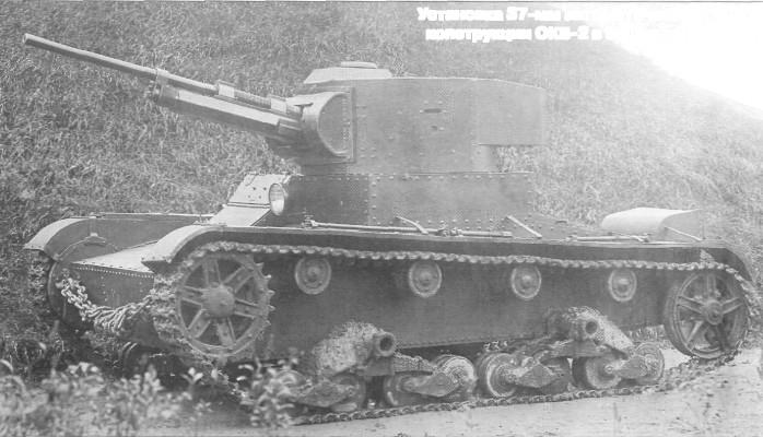 (плавающие разведчики не в счёт), сходу появилась неприятность артиллерийского сопровождения лёгких танков т-26